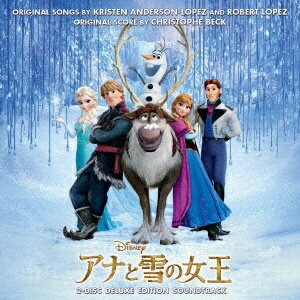 エイベックス・エンタテインメント Avex Entertainment (オリジナル・サウンドトラック)/アナと雪の女王 オリジナル・サウンドトラック -デラックス・エディション- 【音楽CD】