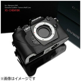 GARIZ ゲリズ 本革カメラケース 【オリンパス OM-D E-M1用】(ブラック) XS-CHEM1BK[XSCHEM1BK]