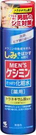 小林製薬 ケシミン 薬用 メンズケシミン 化粧水 (160ml)