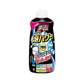 小林製薬 Kobayashi サニボン泡パワー  詰め替え〔住居用洗剤〕【rb_pcp】