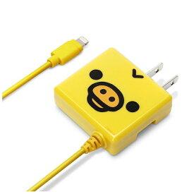 サンエックス san-x AC充電器 Lightning 1.2m キイロイトリ YY00313[YY313]