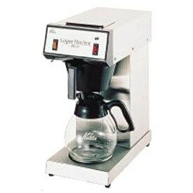 カリタ Kalita KW-12 コーヒーメーカー カリタ[KW12]