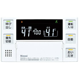 【送料無料】 リンナイ 浴室リモコン(ボイスリモコン) BC-220V[BC220V]