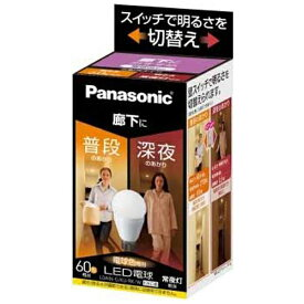 パナソニック Panasonic LDA9L-G/KU/RK/W LED電球 廊下向け ホワイト [E26 /電球色 /1個 /60W相当 /一般電球形][LDA9LGKURKW]