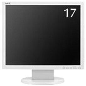 NEC エヌイーシー LEDバックライト搭載液晶モニター ホワイト LCD-AS172-W5 [スクエア /SXGA(1280×1024)][LCDAS172W5]