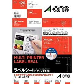 エーワン A-one ラベルシール プリンタ兼用 ホワイト 31663 [A4 /12シート /10面 /マット]【rb_mmmf】