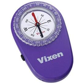 ビクセン Vixen LEDコンパス(パープル)