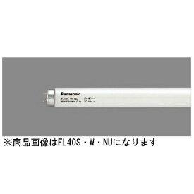 パナソニック Panasonic FLR40S-EX-N-NU/M-X-36 直管形蛍光灯 紫外線吸収膜付蛍光灯 [昼白色][FLR40SEXNNUMX36]