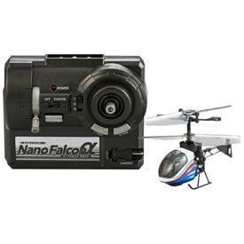 CCP シーシーピー 赤外線ヘリコプター ナノファルコンα メタリックブルー