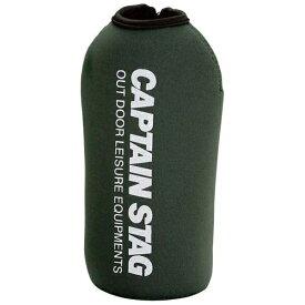 キャプテンスタッグ CAPTAIN STAG アルミボトル用カバー600用(グリーン) M5432