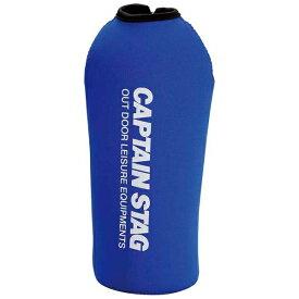 キャプテンスタッグ CAPTAIN STAG アルミボトル用カバー900用(ブルー) M5434