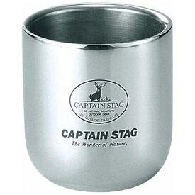 キャプテンスタッグ CAPTAIN STAG ダブルステン タンブラー280mL M9682