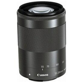 キヤノン CANON カメラレンズ EF-M55-200mm F4.5-6.3 IS STM グラファイト [キヤノンEF-M /ズームレンズ][EFM55200ISSTM]