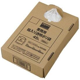 トラスコ中山 業務用ポリ袋 透明・箱入り 0.05X45L 100枚入 X0045N