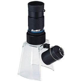 池田レンズ工業 IKEDA LENS INDUSTRIAL 顕微鏡兼用遠近両用単眼鏡 KM412LS[KM412LS]