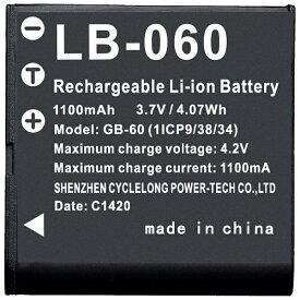 リコー RICOH 充電式リチウムイオンバッテリー LB-060[LB060]
