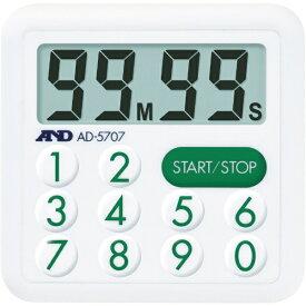 A&D エー・アンド・デイ 防滴100分間タイマー AD5707