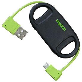 アクロス ACROSS [micro USB]USBケーブル 充電・転送 (7.8cm・ブラック&グリーン)CAE-05 [0.078m][CAE05]