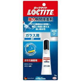 ヘンケルジャパン Henkel 強力瞬間接着剤 ガラス用 LCR003