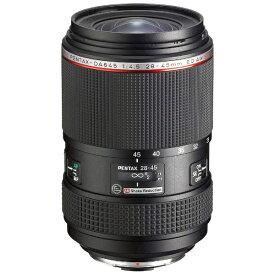 ペンタックス PENTAX カメラレンズ HD PENTAX-DA645 28-45mmF4.5ED AW SR [ペンタックス645 /ズームレンズ][HDPENTAXDA6452845MMF]