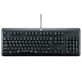 サンワサプライ SANWA SUPPLY hpキーボード KU-1156用シリコンキーボードカバー (クリア) FA-HP5N[FAHP5N]