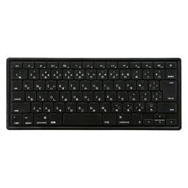 サンワサプライ SANWA SUPPLY Macbook Air 13.3インチ用シリコンキーボードカバー (ブラック) FA-MAC6BK[FAMAC6BK]