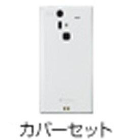 ソフトバンク SoftBank 【ソフトバンク純正】電池カバー (ホワイト) FMTAB4 [201F対応]