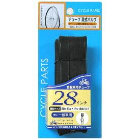 アサヒサイクル Asahi Cycle 英式バルブチューブ(28インチ) 16020
