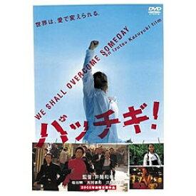 ハピネット Happinet パッチギ! 【DVD】