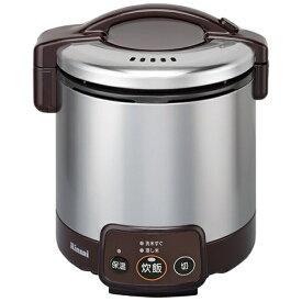 リンナイ Rinnai RR-050VM-DB ガス炊飯器 こがまる VMシリーズ ダークブラウン [5合 /都市ガス12・13A][RR050VMDB]