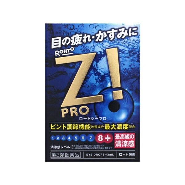 ロート製薬 ROHTO 【第2類医薬品】 ロートジープロb(12mL)〔目薬〕
