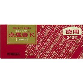 【第3類医薬品】 クラシエ点温膏K(240枚)クラシエ Kracie