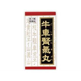 【第2類医薬品】 クラシエ牛車腎気丸料エキス錠(180錠)〔漢方薬〕【wtmedi】クラシエ Kracie