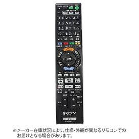 ソニー SONY 純正ブルーレイディスクレコーダー用リモコン RMT-B012J[ZZRMTB012J]