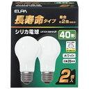 ELPA エルパ LW100V38W-W-2P シリカ電球 長寿命タイプ ホワイト [E26 /電球色 /2個 /一般電球形][LW100V38WW2P]