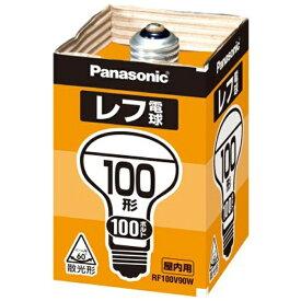 パナソニック Panasonic RF100V90W/D 屋内用レフ電球 ホワイト [E26 /電球色 /1個 /レフランプ形][RF100V90WD]