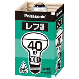 パナソニック Panasonic RF100V36W/D 屋内用レフ電球 ホワイト [E26 /電球色 /1個 /レフランプ形][RF100V36WD]