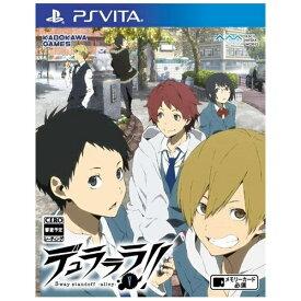 角川ゲームス KADOKAWA GAMES デュラララ!! 3way standoff -alley- V【PS Vitaゲームソフト】