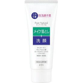 PDC ピーディーシー Pure NATURAL(ピュアナチュラル) クレンジング洗顔(70g)[クレンジング洗顔]【wtcool】