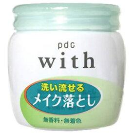 PDC ピーディーシー ウィズメイク落とし(300g)