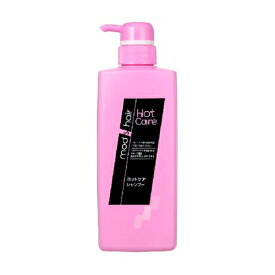 ユニリーバJCM Unilever mod's hair(モッズヘア)ホットケア シャンプー(550ml)ポンプ[シャンプー]【wtcool】