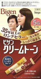 ホーユー hoyu Bigen(ビゲン) クリームトーン 5G 〔カラーリング剤〕【rb_pcp】