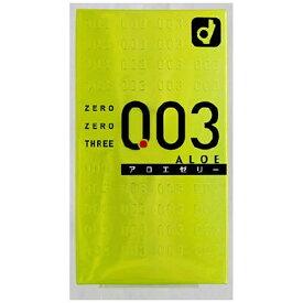 オカモト okamoto ゼロゼロスリー 003アロエゼリー 10個入<コンドーム>〔避妊用品〕