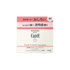 花王 Kao curel(キュレル) 透明感パウダー(おしろい) 透明タイプ(4g)