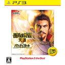 コーエーテクモゲームス 信長の野望・天道 with パワーアップキット PlayStation3 the Best【PS3ゲームソフト】