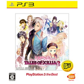 バンダイナムコエンターテインメント テイルズ オブ エクシリア2 PlayStation3 the Best【PS3ゲームソフト】