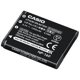 カシオ CASIO リチウムイオン充電池 NP-160[NP160]
