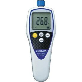 カスタム CUSTOM 防水デジタル温度計 CT5100WP