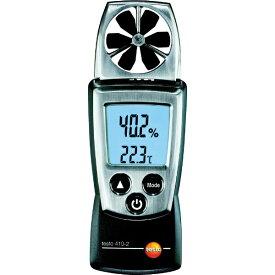 テストー Testo ポケットラインベーン式風速計 TESTO410−2温湿度計付 TESTO4102