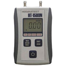 ホダカ HODAKA デジタルマノメータ 低圧仕様 HT1500NM